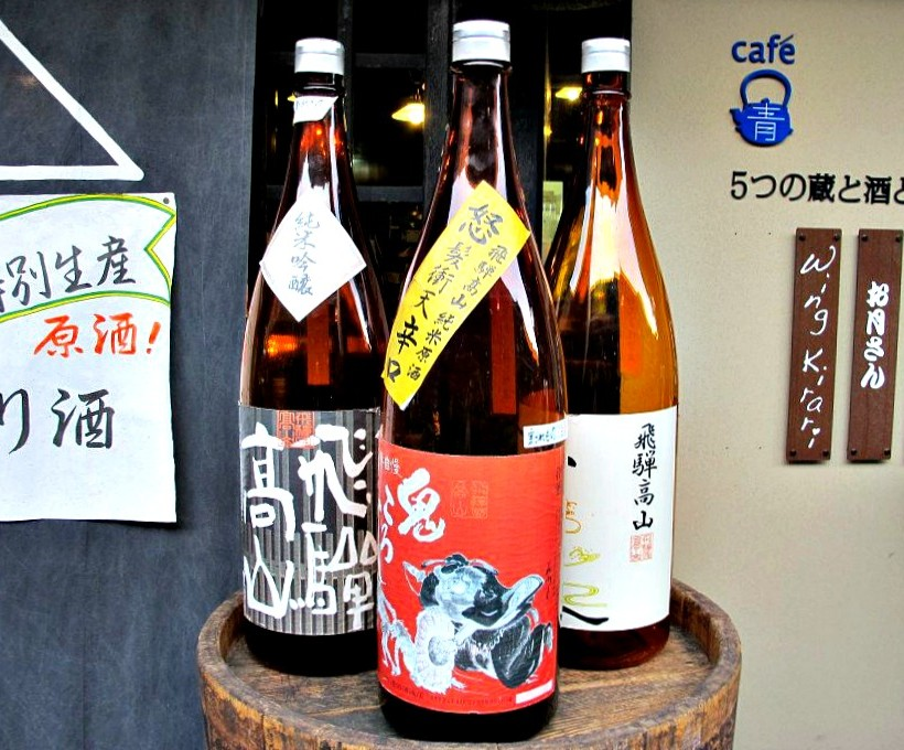 Japanese sake is made from fermented rice. Photo by Ng Siew Cheng